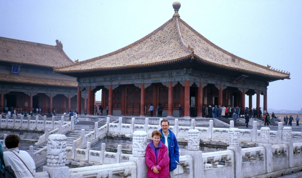 Peking 1991, Verbotene Stadt