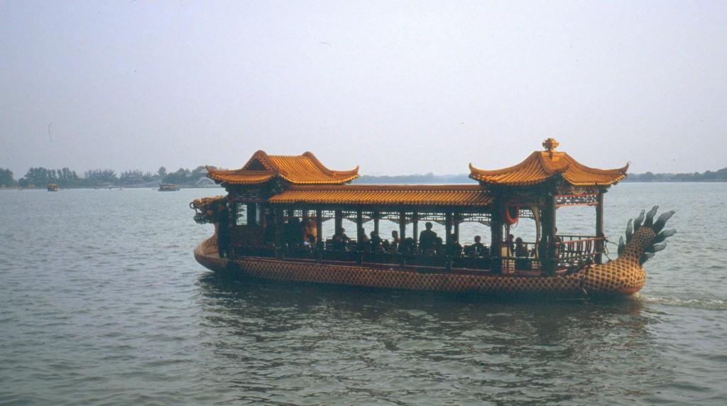Peking 1991, Sommerpalast
