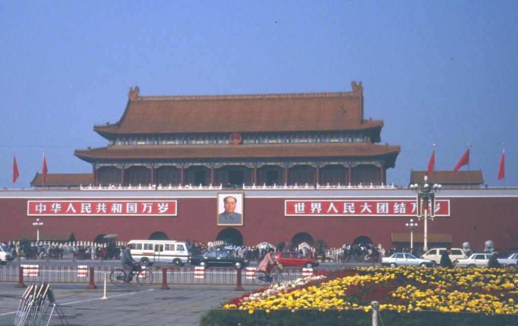 Peking 1991