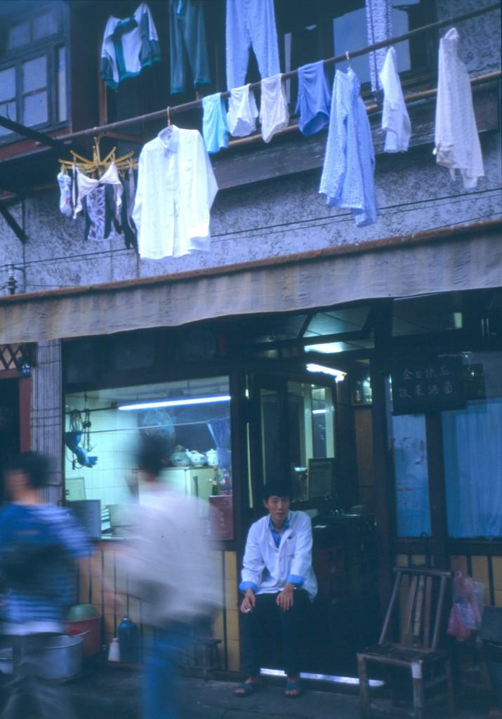 Shanghai 1991