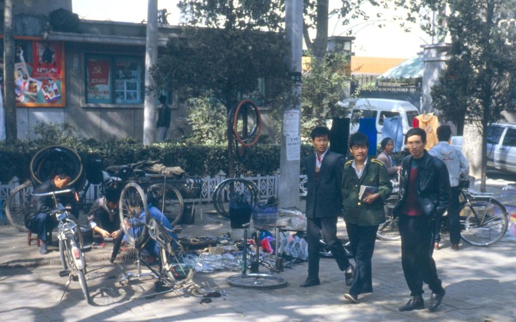 Xian 1991