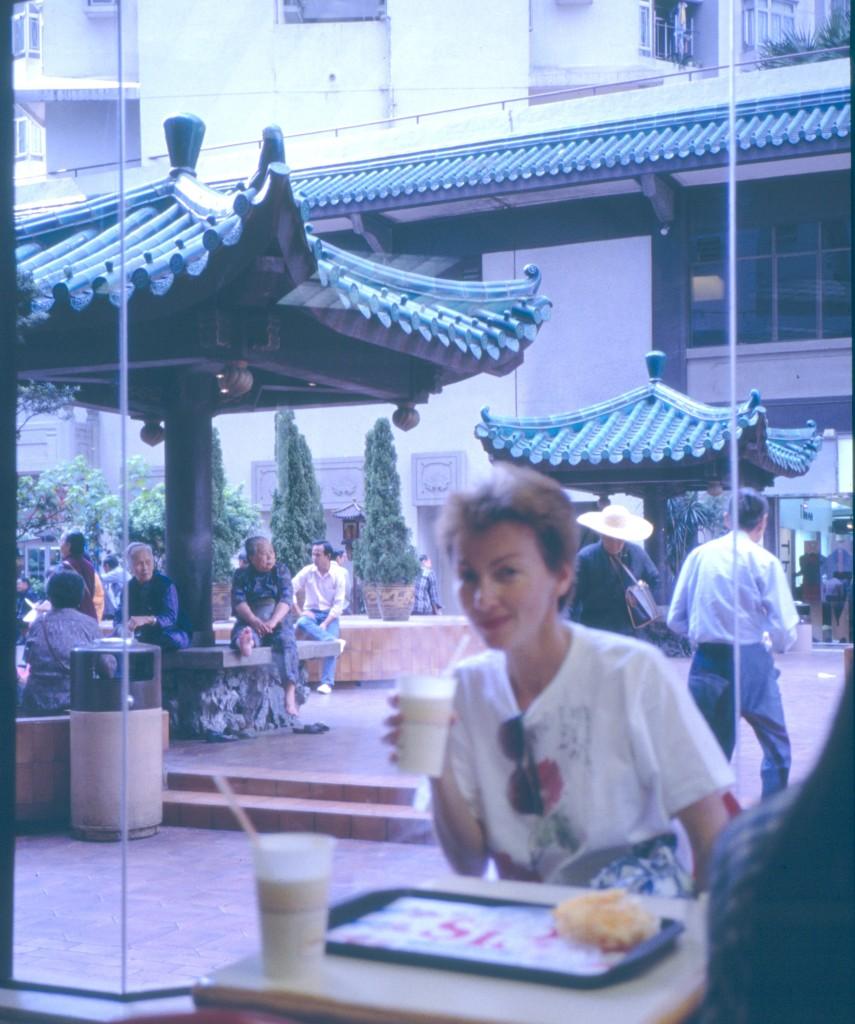 Hongkong 1991
