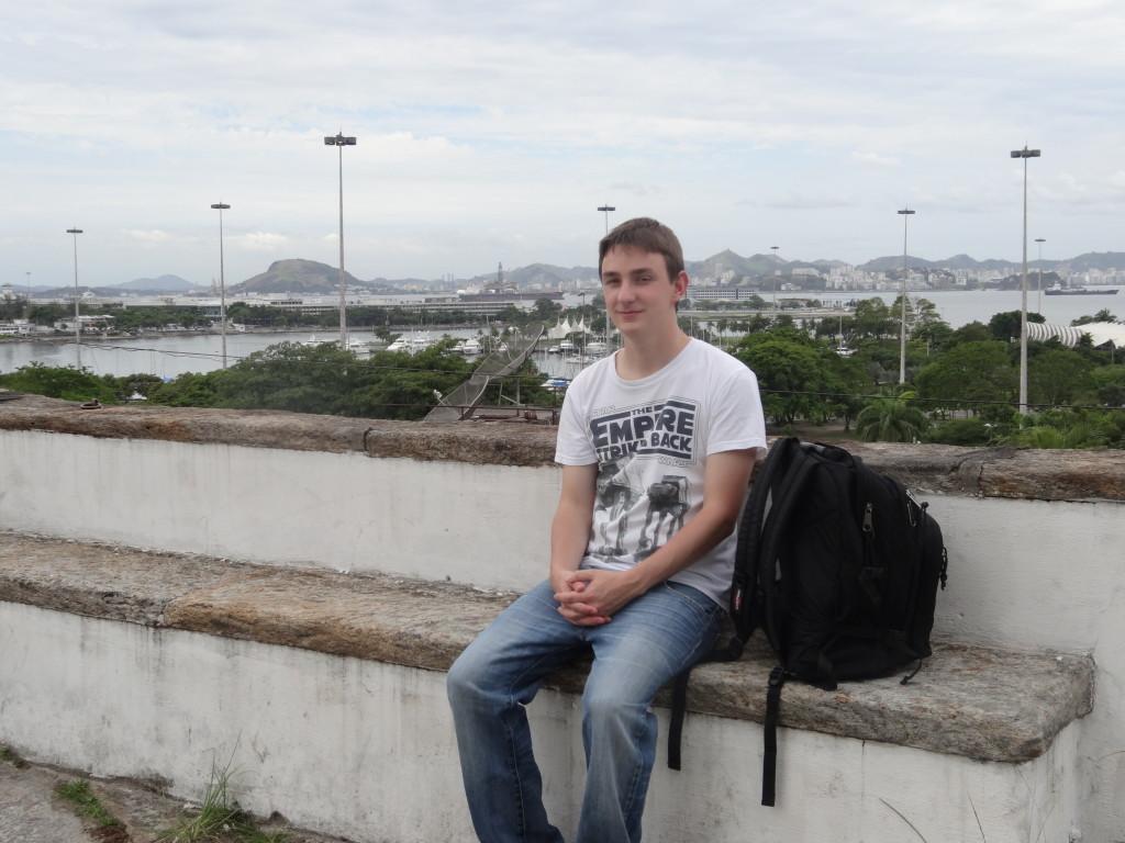 Park von Flamengo
