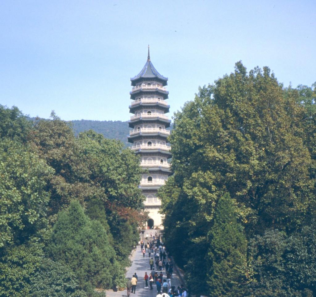Nanjing 1991