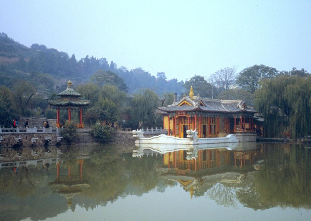 Nanjing 1991, Xuanwu-Park