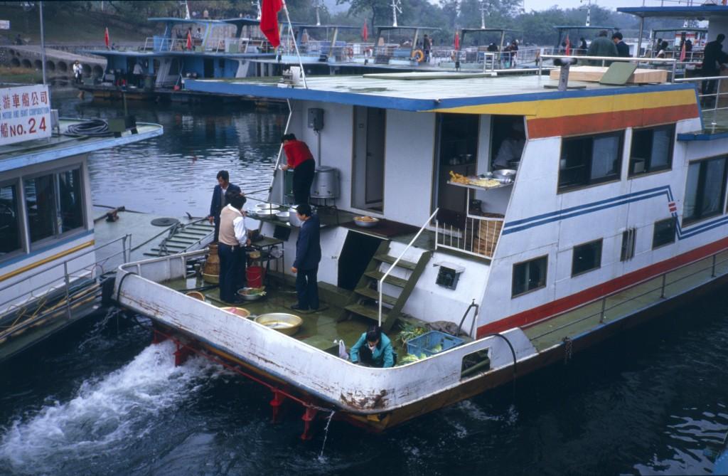 Guilin 1991