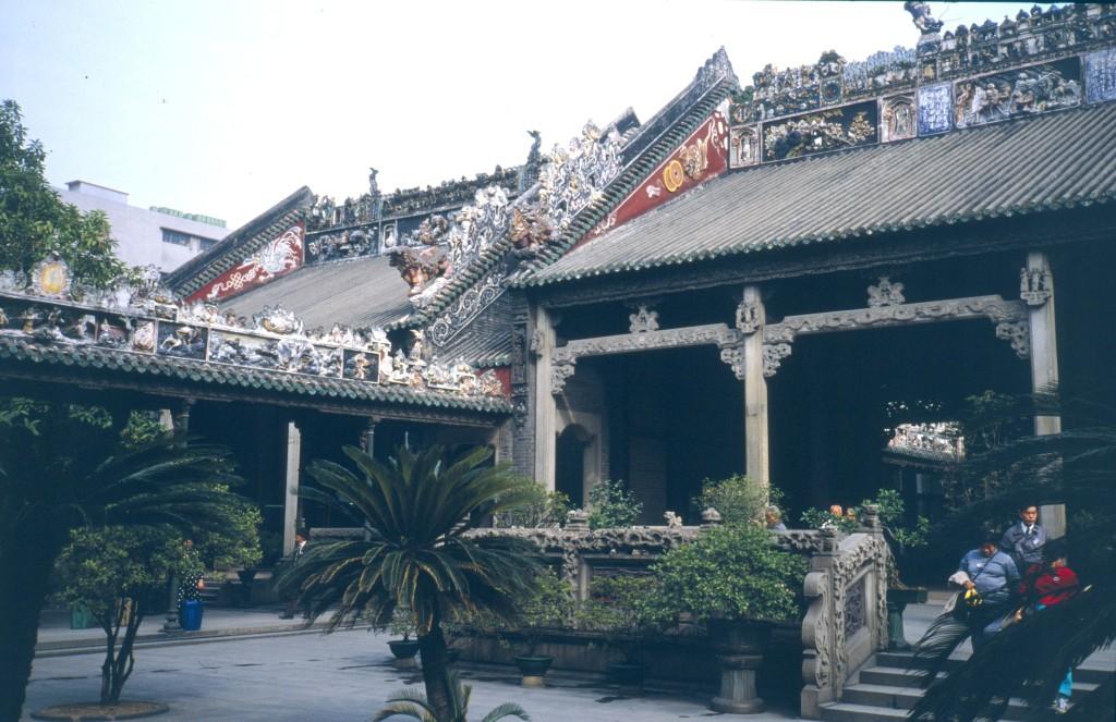 Guangzhou 1991