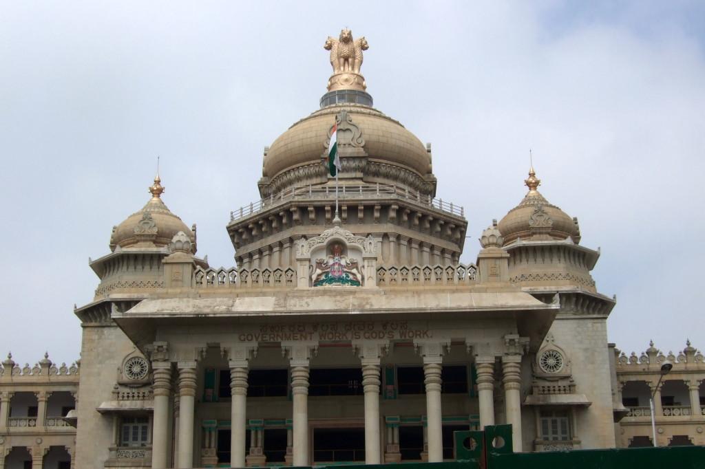 Indiens grösstes Regierungsgebäude, Vidhana Soudha