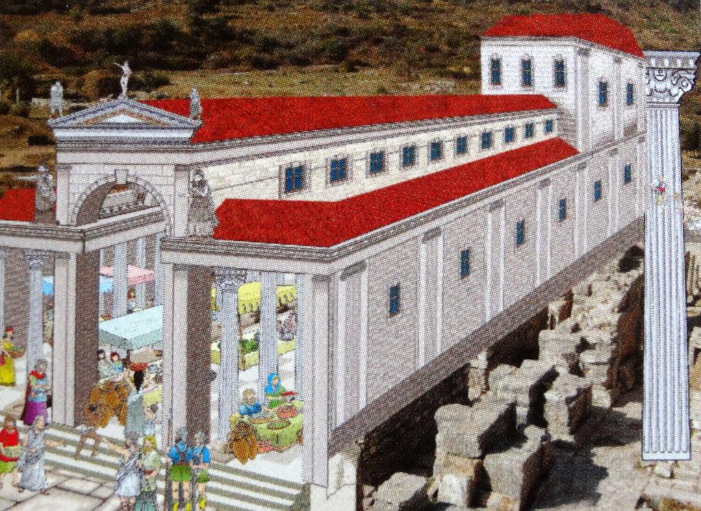 Staatsagora